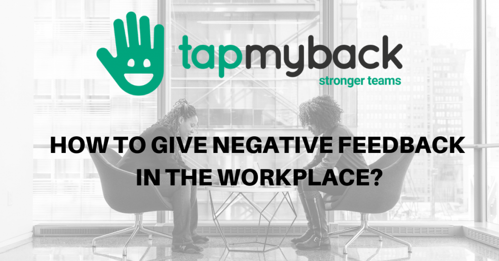 negative feedback in the workplace
